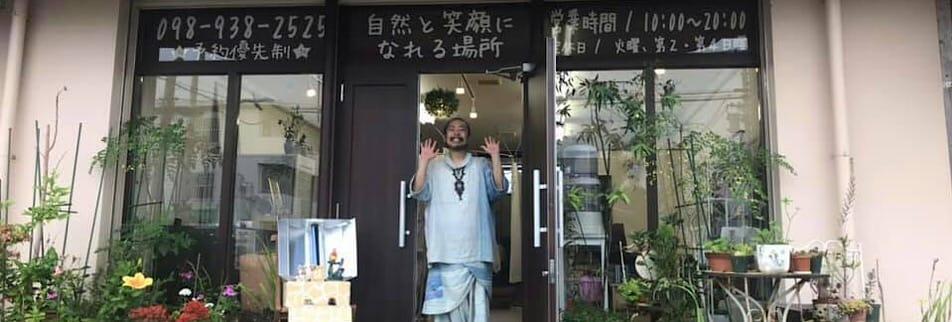 沖縄市美里/ハサミを置いた美容室/自然と笑顔になれる場所『かみゆいどころ☆きらり』
